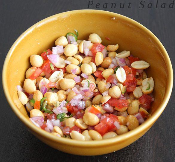 Kappalandi salad - Peanut salad - Nilakadala salad - Kadala salad - Peanut recipes - Groundnut recipes