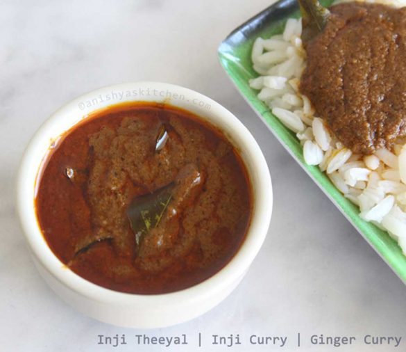 Inji-theeyal-inji-curry-puliyinji-sadya-recipes-thodu-curry-inji-puli-recipe