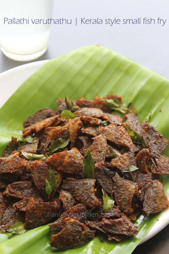 amma-mess-hotel-fish-fry-kerala-style-podimeen-fry-pallathi-fry-fish-fry-recipe-meen-porichathu-in-malayalamauthentich-kerala-fish-fry